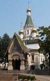 Russische Kirche in Sofia Lizenzfreies Stockfoto