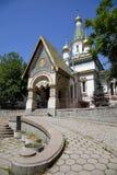 Russische Kirche in Sofia, Bulgarien Lizenzfreie Stockfotografie