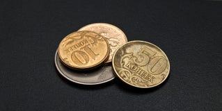 Russische kleine Veränderung lizenzfreie stockfotografie