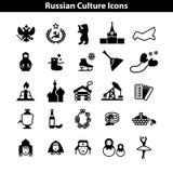 Russische Kultur-Ikonen-Vektor-Satz ENV Lizenzfreie Stockfotos
