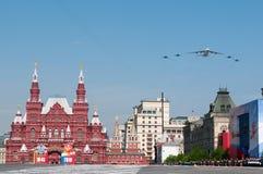 Russische Luchtmacht Antonov 124 en 4xSukhoi Su 27 Stock Afbeeldingen
