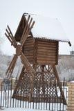 Russische Mühle Stockfotos