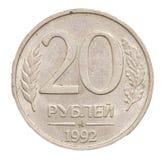 Russische Münze auf dem weißen Hintergrund Stockfotos