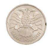 Russische Münze auf dem weißen Hintergrund Lizenzfreie Stockbilder