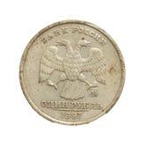 Russische Münze auf dem weißen Hintergrund Stockbild