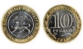 Russische Münze auf einem weißen Hintergrund Lizenzfreies Stockfoto