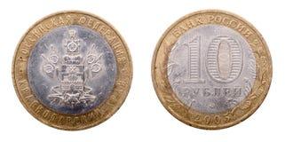 Russische Münze bei zehn Rubeln Lizenzfreie Stockfotografie