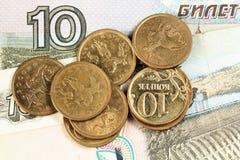 Russische Münze und Banknoten Stockfotografie
