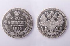 Russische Münze von 20 Cents im Jahre 1910 Lizenzfreies Stockbild