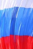 Russische Markierungsfahne Lizenzfreie Stockfotos