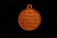 Russische Medaille Stockfotografie