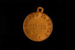 Russische Medaille Lizenzfreie Stockfotografie