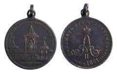 Russische medaillemacro Stock Foto
