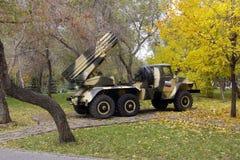 Russische mehrfache Raketenwerfer BM-21 Lizenzfreies Stockfoto