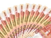 Russische munt Stock Afbeeldingen