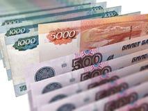 Russische munt Stock Foto