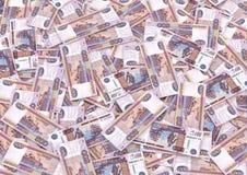 Russische munt Royalty-vrije Stock Fotografie