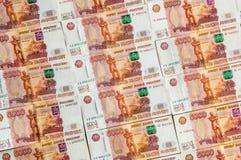 Russische muntbankbiljetten, vijf duizend roebels Stock Foto's