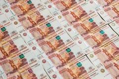 Russische muntbankbiljetten, vijf duizend roebels Stock Afbeelding