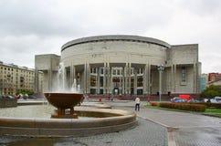 Russische Nationalbibliothek Stockfotos