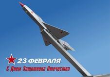 Russische nationale feestdag op 23 Februari vector illustratie