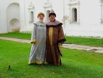 Russische Nationale kostuums Stock Foto