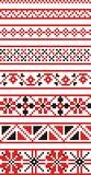 Russische nationale ornamenten Stock Foto