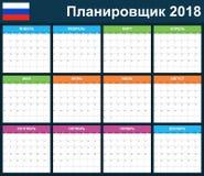 Russische Ontwerpersspatie voor 2018 Planner, agenda of agendamalplaatje Het begin van de week op Maandag Stock Foto