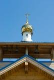 Russische orthodoxe kapel Stock Foto