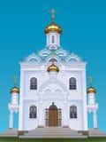 Russische orthodoxe kerk vector illustratie