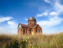 Russische Orthodoxe kerk Royalty-vrije Stock Afbeeldingen