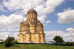 Russische Orthodoxe kerk Royalty-vrije Stock Afbeelding