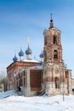 Russische orthodoxe Kirche Lizenzfreie Stockfotografie