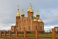 Russische orthodoxe Kirche in Aktobe Lizenzfreie Stockfotografie