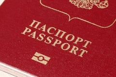 Russische Passbeschriftung Lizenzfreie Stockbilder