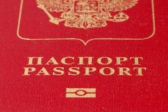 Russische Passbeschriftung Stockfoto