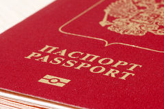 Russische Passbeschriftung Stockfotos
