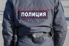Russische politieagent in eenvormig Royalty-vrije Stock Afbeelding