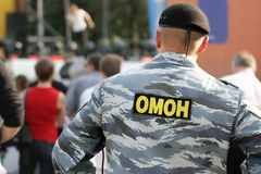 Russische politieman Royalty-vrije Stock Afbeelding