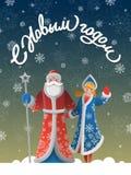 Russische Postkarte des neuen Jahres mit Karikatur Vater Frost, schneien Mädchen Lizenzfreie Stockfotos