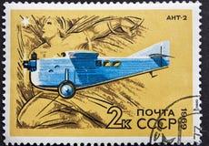 Russische Postzegel stock foto's