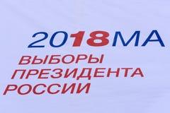 Russische Presidentsverkiezing 2018 Russisch Verkiezingsconcept Royalty-vrije Stock Fotografie
