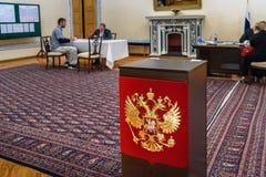 Russische presidentsverkiezingen in Ambassade van Rusland achttiende van Maart 2018 teheran iran stock afbeelding
