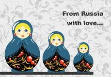 Russische Puppen-Fahne stock abbildung