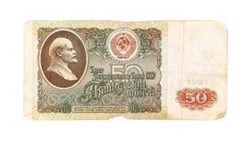 Russische Rechnung von 50 Rubeln. Stockbild