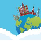 Russische relevante gebouwen stock illustratie
