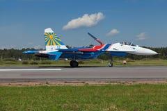 Russische Ridders aerobatic groep Stock Fotografie