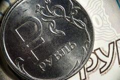 Russische roebel Royalty-vrije Stock Foto's