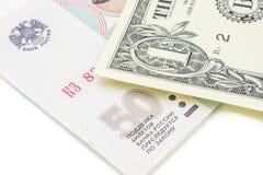 Russische roebel en Amerikaanse dollar historische wisselkoers Stock Foto's