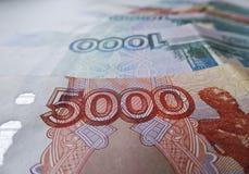 Russische Roebelmunt, financiële en rijke concepten Tijd om belastingen te betalen vector illustratie